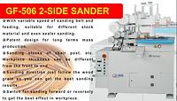 GF-506U 2-SIDE SANDER
