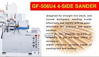 GF-506U4 4-SIDE SANDER