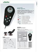 HX12 SERIES