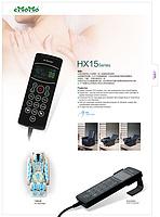 HX15 SERIES