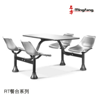 Snack Dining Table & Chairs