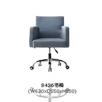 Tempo S436 chair