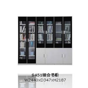 Tempo S451 Bookshelf