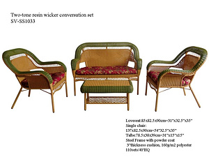 4pc 2- Tone Rattan Conversation Set