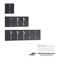 Spoon Wall Hook