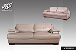 YASMIN Living Room Sofas