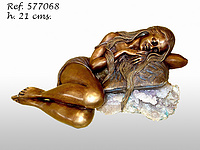 Ref.577068 Home Furnishing