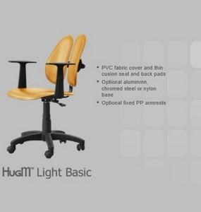 HugM-Light Basic Office Chair