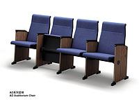 AD Auditorium Chair