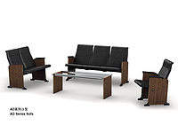 AD Series Sofa