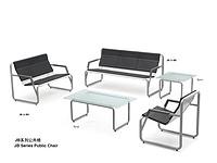 JB Public Chair