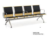 PA Public Chair