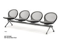 NB Net Series Chair