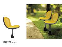 N103 Net Series Chair