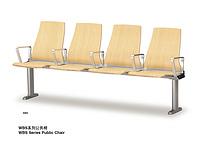 WBS Public Chair