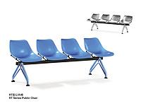 RT Public Chair