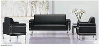 sofa BA- AD207