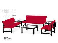 Y-Shaped Sofa