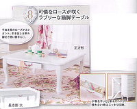 Bed room table