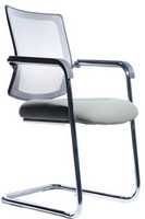 arch chrom frame  visitor chair 5390B