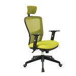Ergonomic  Mesh Office Chair AOC-8567
