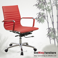 Gas spring leather modern recline rolling office chair HX5016