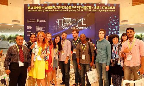 2015 china guzhen international lighting fair lit up the world