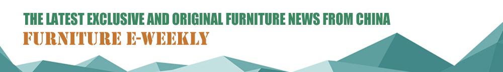 家具在线英文版首页广告4