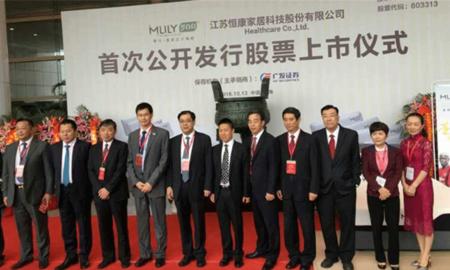 Healthcare Co., Ltd. listed in Shanghai Stock Exchange