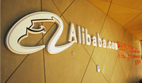 Alibaba aims to help marketers' omnichannel efforts