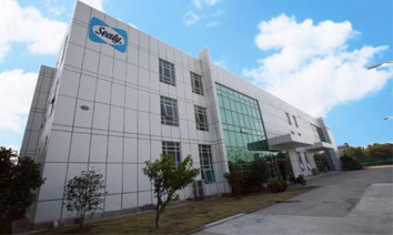 Sealy China factory opens to the media for the first time