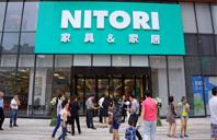 Nitori to speed up China store openings