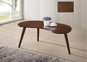 BRYSON COFFEE TABLE