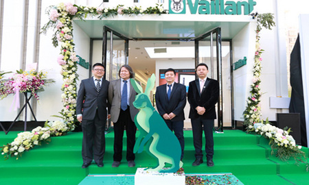 The first comfortable life experience hall of Vaillant opens in Beijing