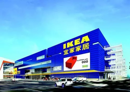 IKEA, China,The IKEA China Guiyang company was formally established