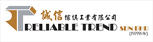 Reliable Trend Sdn Bhd logo.